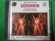 Gershwin, Rhapsody In Blue, An American in Paris, G.Rider Piano, Philhamonie Slavonica dir.Adolph